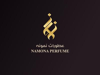 Namona Perfume Logo Arabic Calligraphy islamic calligraphy islamic design logotype calligraphy artist typography logo arabiclogo arabictypography luxury