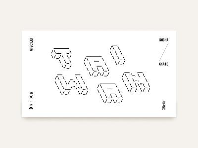 🇹🇼 Personal Graphic typographic video cover typogaphy graphic design