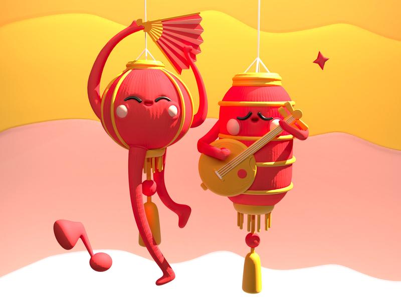 Lamps dribbble best shot colorful colors kawai kawaii art 插圖 ilustração music chinese chinese culture lamps chinaart 3d artist 3d art 3d animation character design dribbble illustration