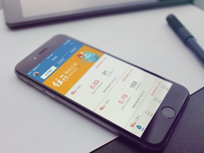 One Wallet pingan dribbble iphone6 finance wallet one