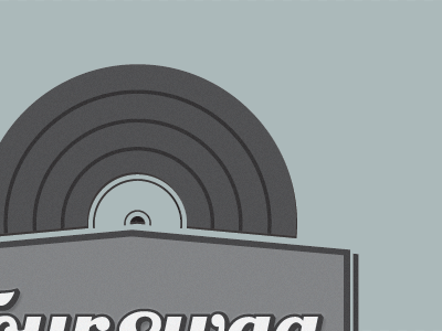 Record-ed record logo