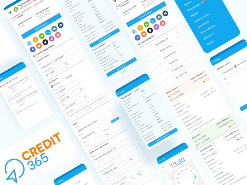 Credit 365 CRM mobile