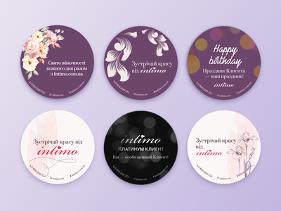 Stickers for lingerie store Intimo happy birthday platinum beauty flowers stickers sticker woman pink clothes lingerie