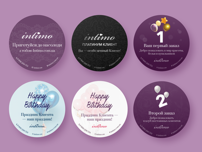 Stickers for Intimo lingerie store sticker branding logo illustration blue mobile e-commerce woman pink clothes lingerie