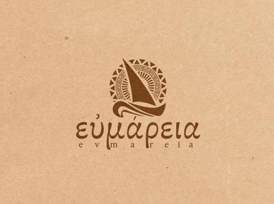Ευμάρεια(Evmareia):  Prosperity