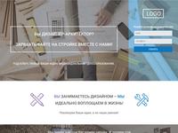 Landing Page Design 2