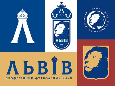 Lviv football club identic royal red rich gold emblem typography color scheme blue rebranding soccer emblem royal logo variables shield l lion team sport football