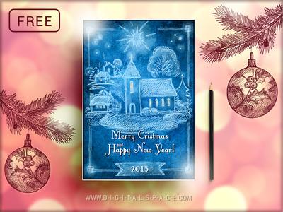 Free Handmade Christmas Flyer