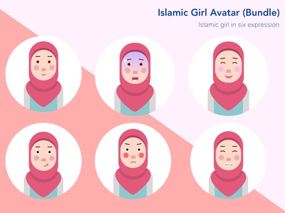 Islamic Avatar Girl