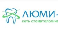 Dental clinic in Kiev