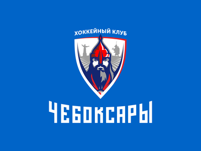 Cheboksary illustration branding cheboksary city club hero hockey identity logo logotype mascot russia sports knight