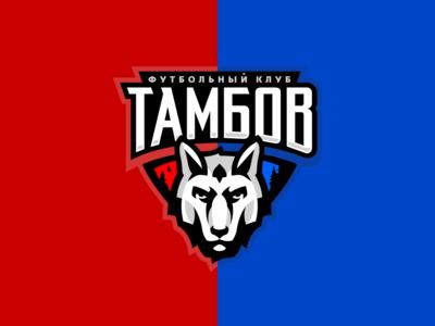 Tambov | SALE