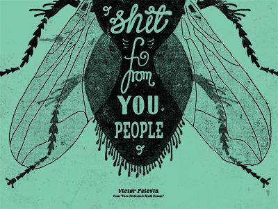 Pelevin fly