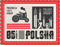 Poststamp for promo-postcard
