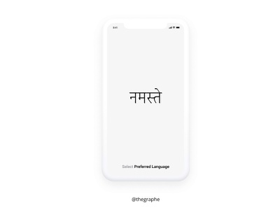 Hindi Day branding minimal design moment marketing indian festival hindi day