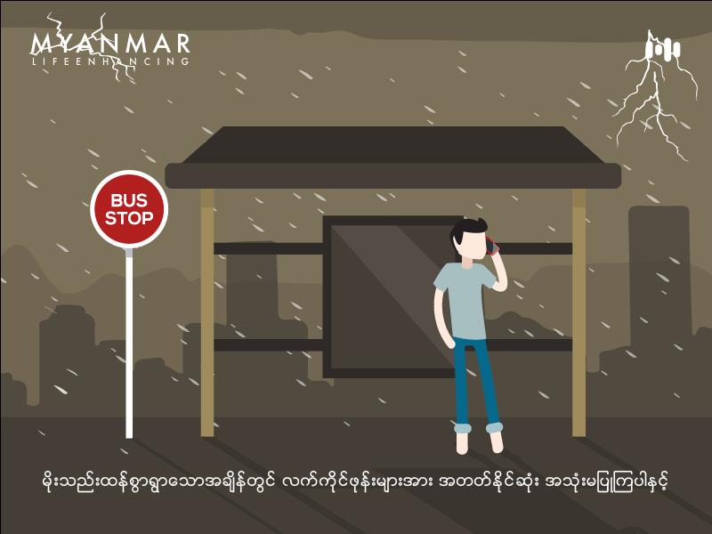 How to Survive In Rain Season rain season myanmar