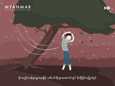 How to Survive In Rain Season