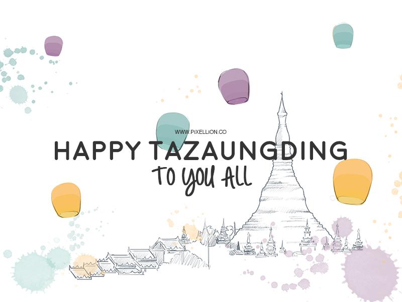 Tazaungmon Full Moon Day festival burmese thazaungdaing