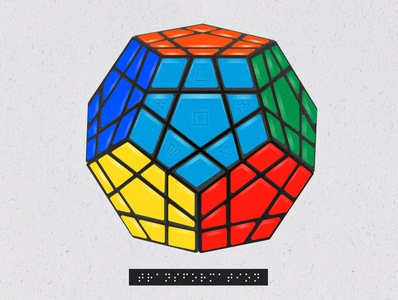 Transformational Stages in a Rubik's Cube: Stage III book illustration education vintage illustration vector illustration geometric art abstraction geometrical geometric geometry rubiks cube rubix cube rubiks rubik transformation