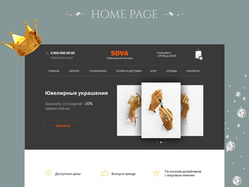 Online Shop For Jewelry Company By Alona On Dribbble
