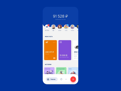 SBI Bank concept app android ios blue mobile parents kids principle concept sbi finance banking app banking bank interface interaction animation design ui ux app