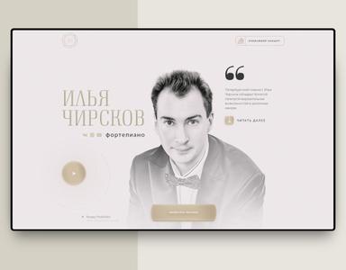 Website 4 talented pianist
