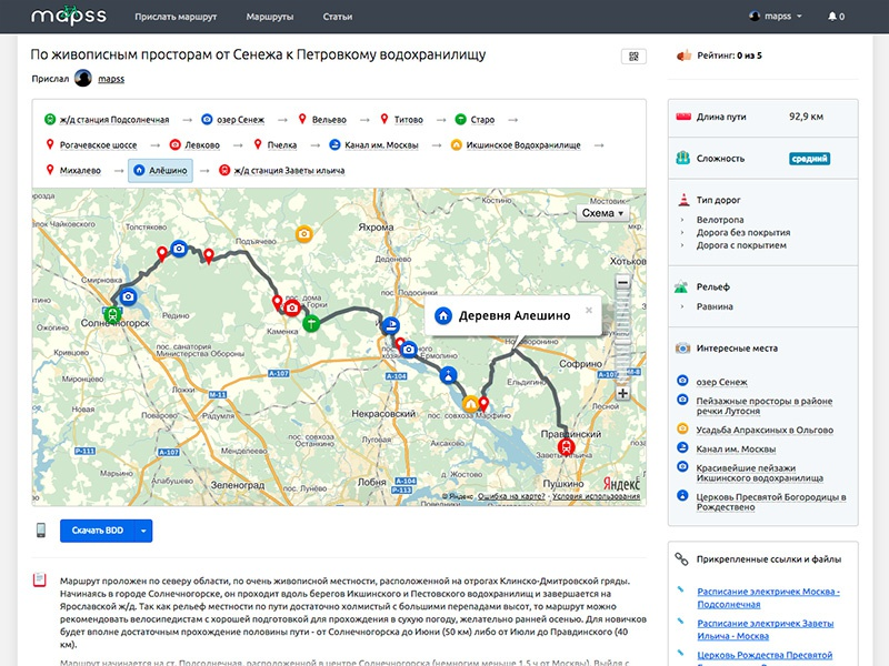 Track page with parameters table map app bicycle track ui