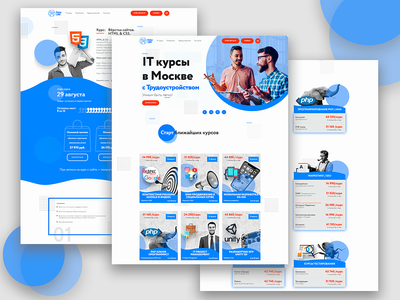 Corporate Website for EasyUM School⠀⠀⠀⠀ webdevelopment website web development services web developer web design web logo design it services it company branding
