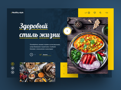 Website homepage webdevelopment website web design web ui web development services it services branding it company design