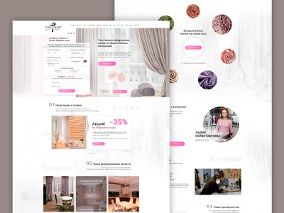 Website Design for Curtain Design Studio webdevelopment it company web design website web development web development services web ui it services design