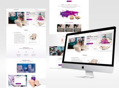 Landing Page Development for Furniture Shop