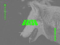 Batsu – 04