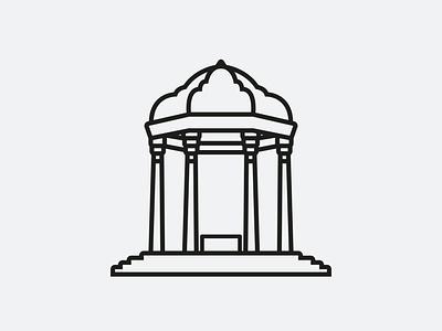 Hafez persian logo logodesign logo hafez shirazi shiraz hafiz hafez
