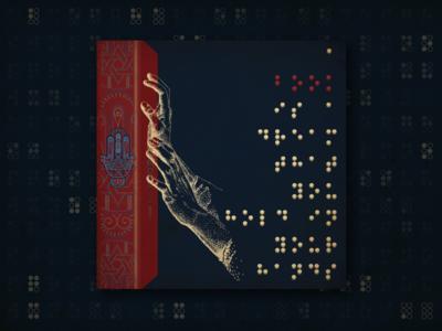 Book Ideation - #19 Braille