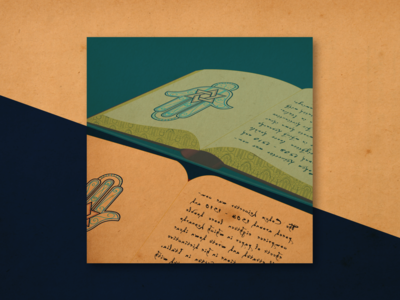Book Ideation - #25 Mirror Writing