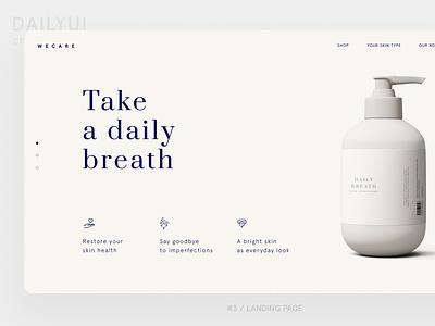 DAILYUI Landing page dailyui webdesign skincare design landingpage app ui