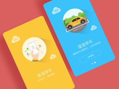 Onboarding Parking App