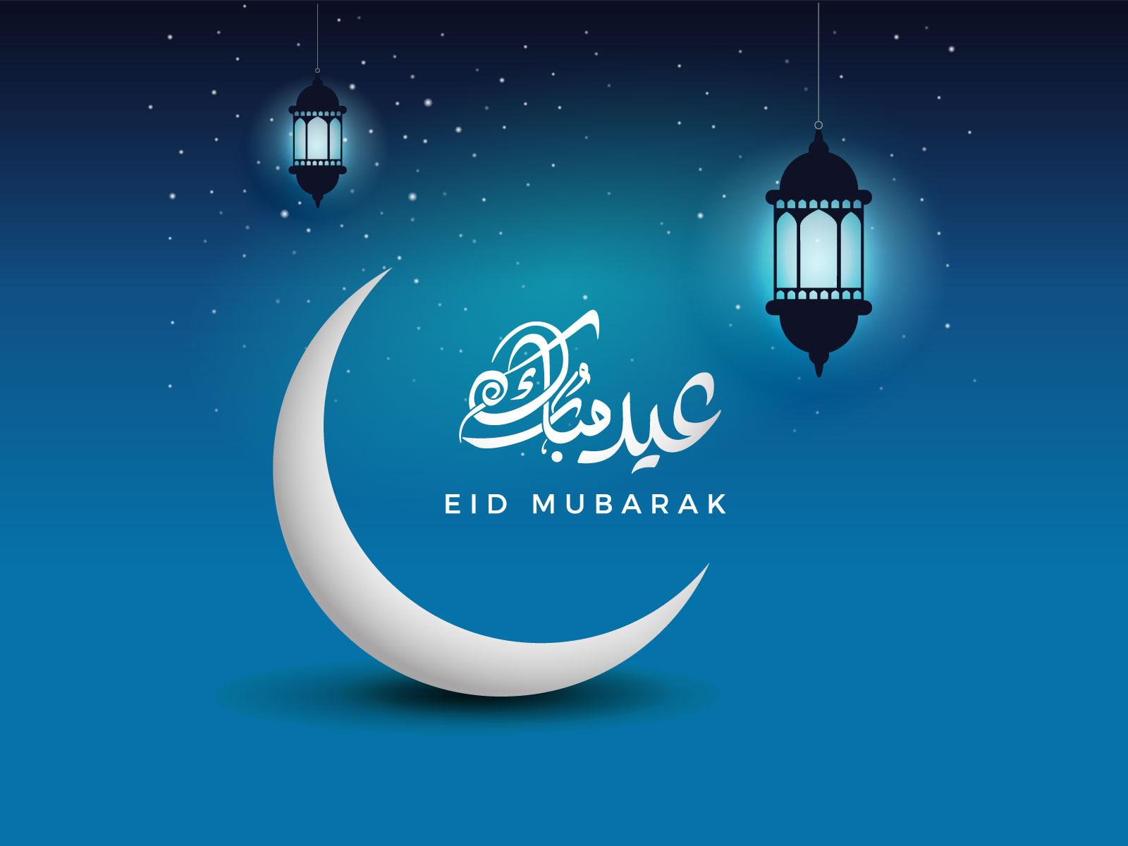 eid al adha mubarak card eid mubarak vector design