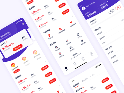 Financial App mobile app mobile ui design ui