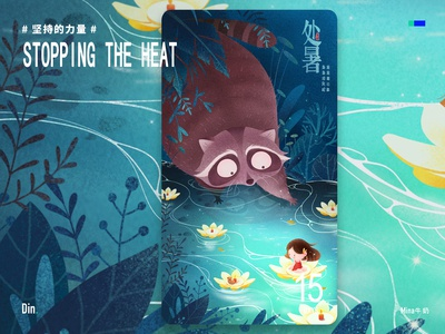 Stopping The Heat