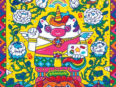 Unicorn Nang Kwak – Thai Goddess Of Wealth