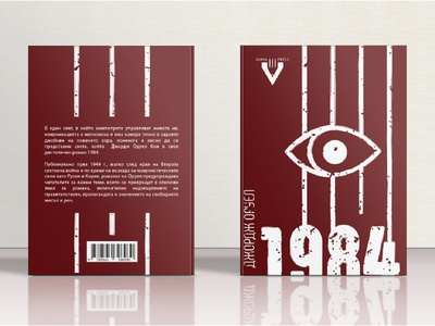 Preview of book cover design