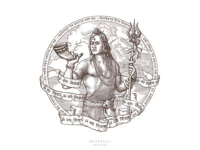 Mahādeva Shiva