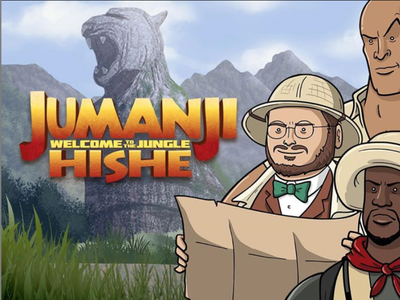 Jumanji Welcome to the Jungle HISHE freelance vector motion graphics illustration adobe animate cc character art adobe animate animation 2d animation jumanji