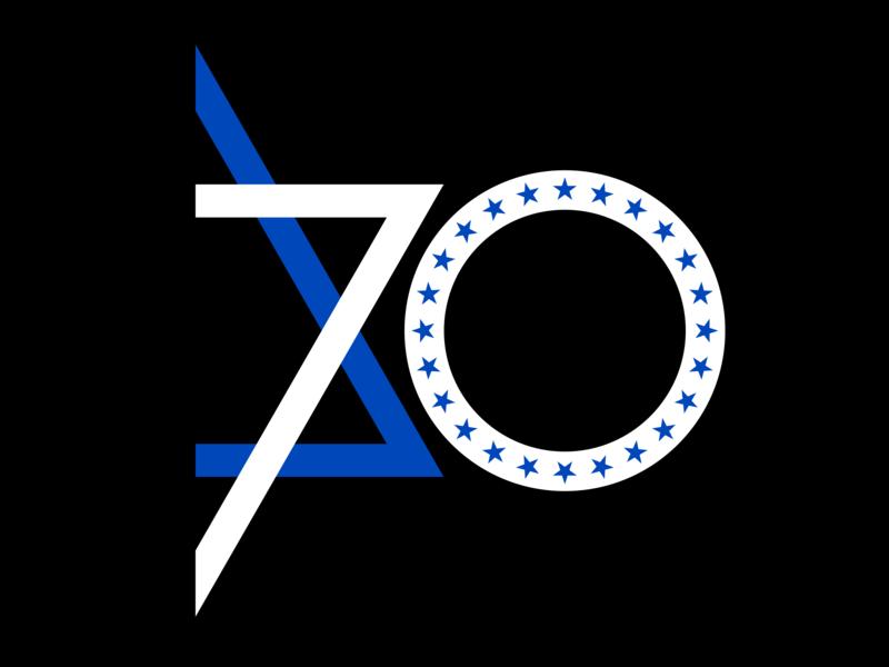 Logo for Israeli Embassy by Daniel Kohan on Dribbble