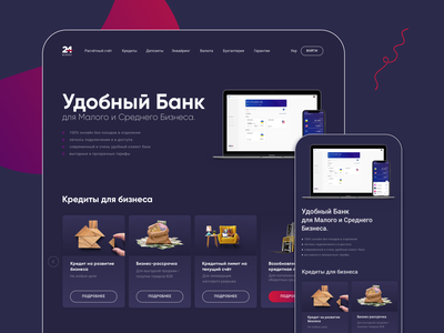 Online Banking illustration typography ux vector adaptive design ui branding clientbanking cards card banking