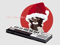 *Merīkurisumasu! Merry Christmas!