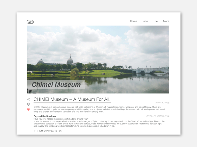 Daily UI 035 - Blog Post blogdesign blogger museum chimei blog design blog post blog designui design dailyui daily ui daily 100 challenge