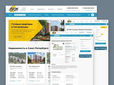 Prok Invest Corporate Website Redesign