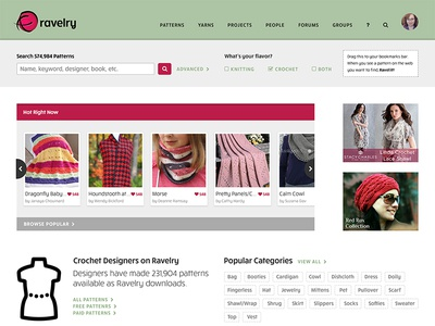 Ravelry Patterns Landing Page